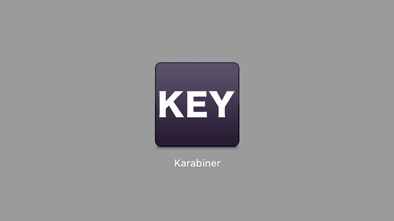 Mac使用普通键盘设置快捷键工具【Karabiner】